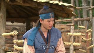 Video The Great Queen Seondeok, 9회, EP09, #01 download MP3, 3GP, MP4, WEBM, AVI, FLV September 2018