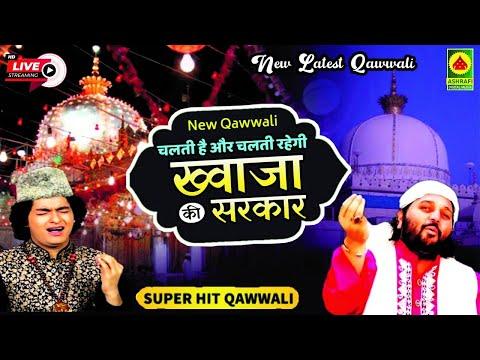Live :  Nonstop Qawwali 2021 - Anis Sabri  Qawwali - Live Qawwali - world Famous Qawwali