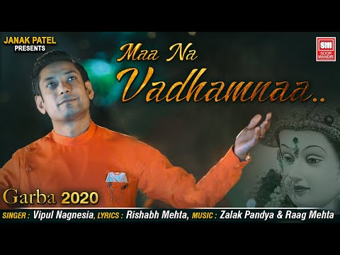 Maa Na Vadhamna | Vipul Nagnesia | Gujarati Garba Song 2020 | Navratri Song | Garba 2020 | Latest