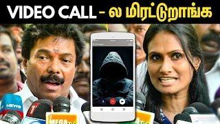 இரவு Video Call - ல் மிரட்டுறாங்க : Priya Nair & Jaguar Thangam Files a Complaint   Latest News