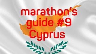Marathons Guide #9 Limassol, Cyprus (Гид в мире легкоатлетических пробегов, Лимассол, Кипр).(, 2016-07-04T06:39:42.000Z)