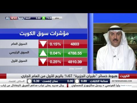 البث المباشر لسكاي نيوز عربية  - نشر قبل 8 ساعة