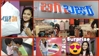 Saturday Vlog||Big Bazar Shopping Haul||Valentine's Day Special Gift To My Hubby ????