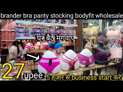 Branded ladies undergarments wholesale market    paded, non paded, wired, non wired, sports, bridal