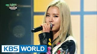 Lim Kim - Love Game | 김예림 - 알면 다쳐  [Music Bank K-Chart / 2015.05.08]