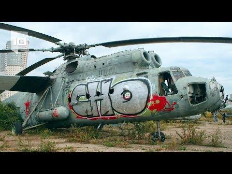 10 Helicópteros abandonados más sorprendentes del mundo