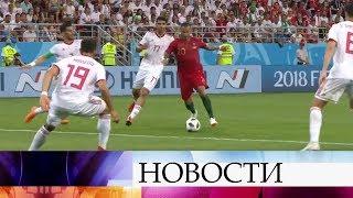 Со сборной Испании будут играть россияне в одной восьмой финала ЧМ по футболу FIFA 2018.