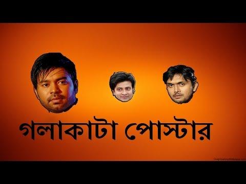 Copied Bangla Movie Posters !!!