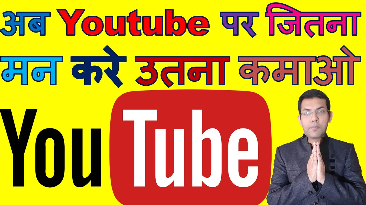 Download How Many Ways Can You Make Money On Youtube | What Other Ways Do Youtubers Make Money