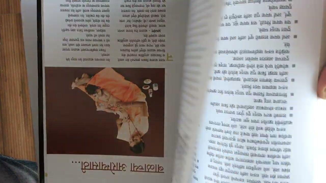 Garbh Sanskar Balaji Tambe Ebook