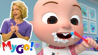 This Is The Way | MyGo! Sign Language For Kids | CoComelon - Nursery Rhymes | ASL