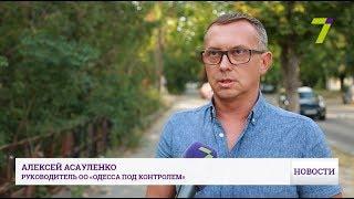 Жители микрорайона в Одессе могут провести без отопления вторую зиму