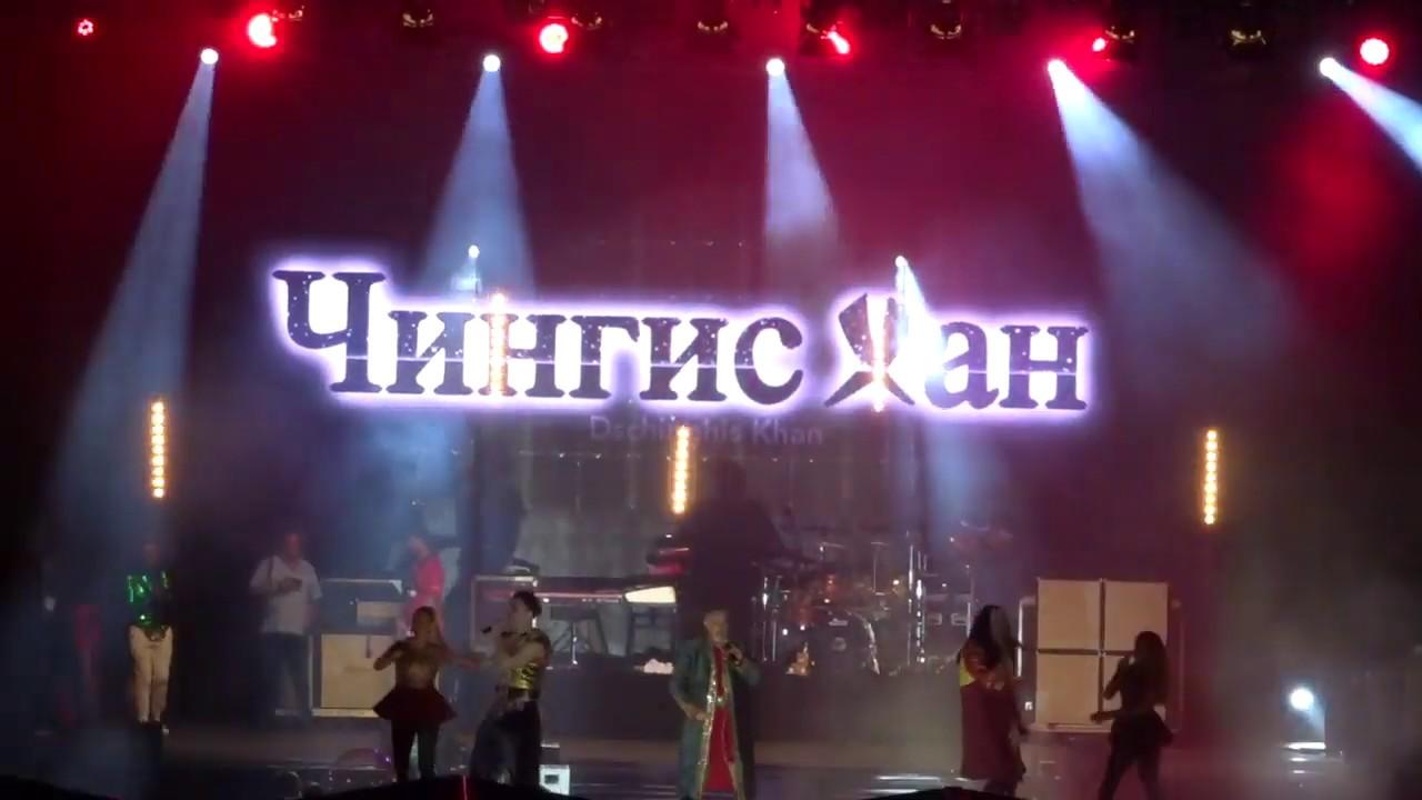 Dschinghis Khan (LIVE) Rennbahn Hoppegarten radio B2