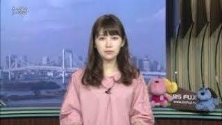 フジテレビ秋元優里アナウンサー(34)が、出演を見合わせていたBS...