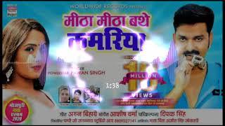 Mitha_Mitha_Bathe_Kamariya_Ho___PAWAN_SINGH__Mix By Dj Ravi Raj Chowk Bazar Hard Bass toning Mixxx