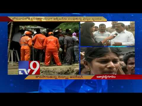 Girl in Borewell : TS Minister Mahender Reddy on rescue efforts - TV9