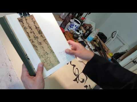 Wang Duo master cursive study