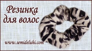 Резинка из волос (36 фото): видео-инструкция как сделать из натуральных прядей своими руками, фото и цена