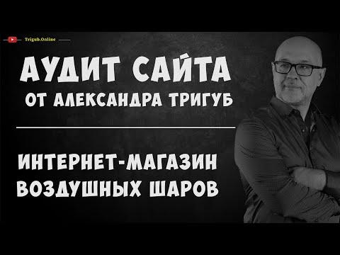 Cистема управления проектами - Адванта