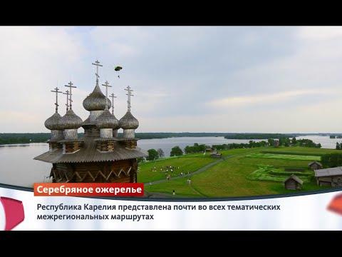 Видео Природа северо-запада россии ирина