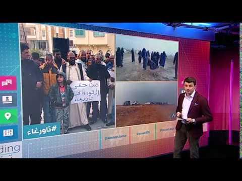 بي_بي_سي_ترندينغ: عجوز #تاورغاء المهجرة في صحراء #ليبيا تمنع من العودة إلى مدينتها  - 11:23-2018 / 2 / 23