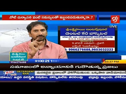 Orthodontic Treatment Tips By Dental Doctor Bandlamudi Basaveswara Rao | Health Line | #99TV