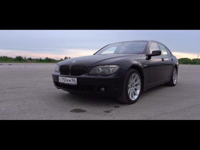 BMW E65 750/ Тест-драйв от Давида