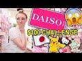 $100 DAISO SHOPPING CHALLENGE!!! 100 YEN STORE HAUL ft. Mikan Mandarin! Japan 2019