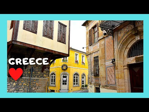 GREECE: Beautiful XANTHI (Ξάνθη), a walking tour of the modern city