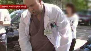 Задержали врача кардиолога за взятку 03.06.13 Место происшествия