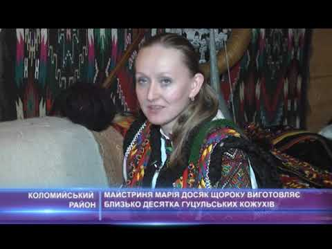 Майстриня Марія Досяк щороку виготовляє близько десяти гуцульських кожухів