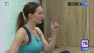 Детская йога в центре Сфера | Инструктор Маргарита Алексеева