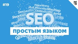 Фильтры поисковой системы Яндекс