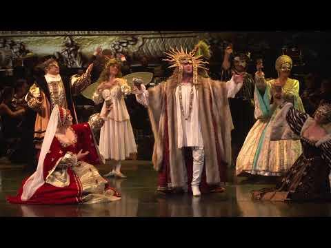 Интродукция и баллада Герцога из оперы «Риголетто»