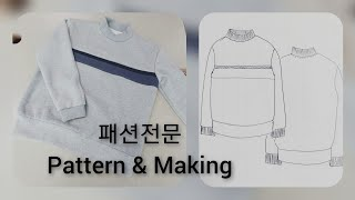 패턴여왕159 패션전문 남성 맨투맨 티 제도및 봉제