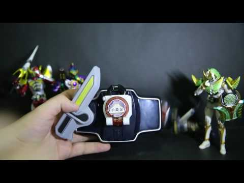 Kamen Rider Gaim 小籠包 LockSeed Hong Kong Exclusive Xiaolongbao