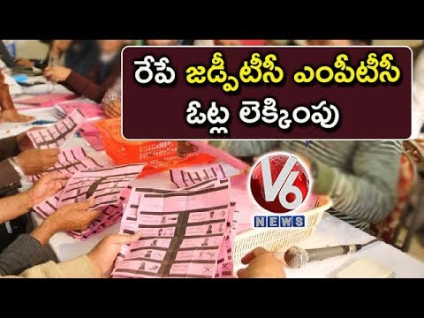 Local Body Election Results 2019   All Set For ZPTC, MPTC's Vote Counting Tomorrow   V6 News