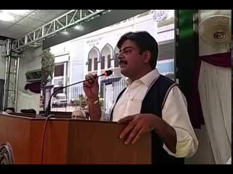Sardar Shah speech at Sindhi Language Authority Hyderabad on Mother Language Day