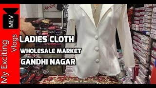 LADIES CLOTH WHOLESALE MARKET (KURTIS, COATS, SWEATSHIRTS, JEANS, LEGGINGS,) GANDHI NAGAR, DELHI..