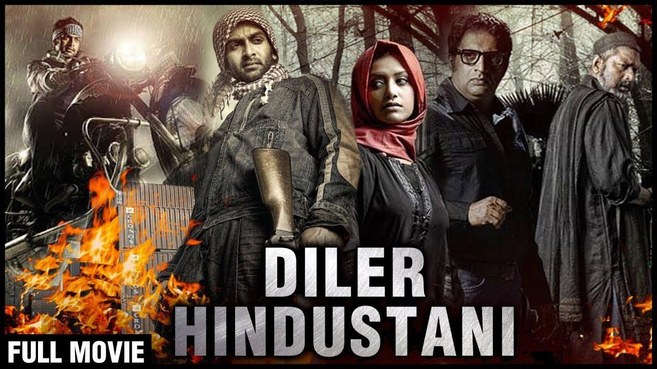 DiIer Hindustani (HD) | Prakash raj | Prithviraj | | Super Hit Hindi Dubbed Action Movies