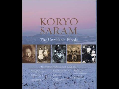 Koryo saram. The unreliable people.