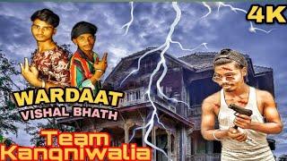Wardat Song : Singga ( Full Video ) l New Punjabi Video 2020 l Vishal Bhath