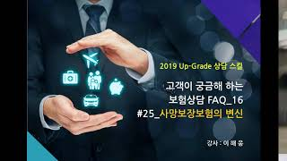 FP클라우드 2019년 8월 2주 컨텐츠 소개