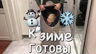 ОБЗОР КОНВЕРТ-ТРАНСФОРМЕР LEOKID / КОНВЕРТ И КРАГИ LEOKID