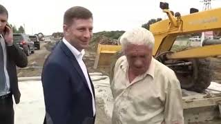 Своих не бросаем! Хабаровску от Липецка! Я/мы Сергей Фургал