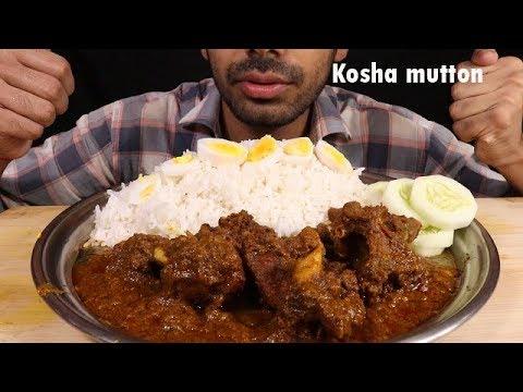 Popular Kosha Mutton With rice-Indian Food-Satisfying Eating Soft Mutton and Gravy(MUKBANG)