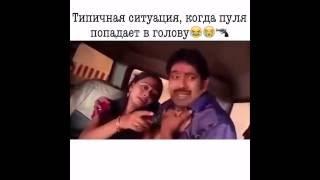 Так ведет себя человек, которому прострелили голову)))