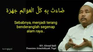 Download Lagu Qashidah Ya Khoiro Maulud Bersama KH Ahmad Saidi Tegal mp3