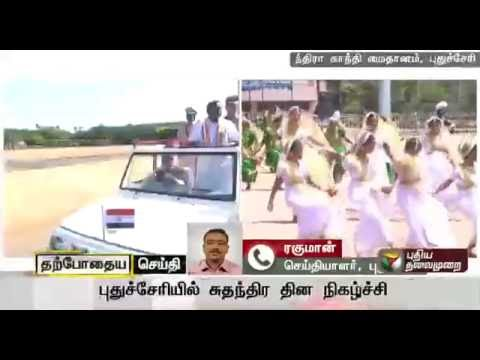 Live: 70th Independence day celebrated with fervour in Puducherry