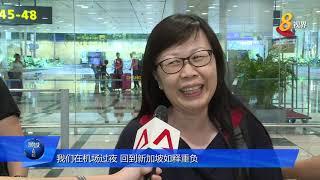 本地旅社为加强游港旅客安全 加强双方联络